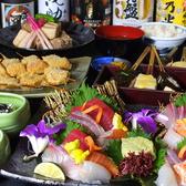 季節料理 おかじま 梅田のおすすめ料理3