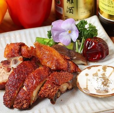 中華旬菜 ギャップのおすすめ料理1