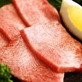 焼肉 なかむら 屋島店のおすすめ料理3