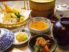 よし川 碧南のおすすめ料理1