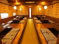 【大広間 宴会場 掘りごたつ席】最大40名様までご利用頂ける掘りごたつ席となっております。会社宴会にどうぞ…
