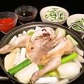 料理メニュー写真タッカンマリ(要予約)