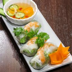 GIA HUY レストラン カラオケのおすすめ料理1