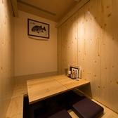 足を延ばしてゆったりくつろげる掘りごたつ個室席!
