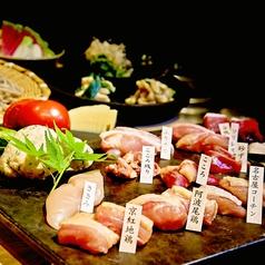信州戸隠蕎麦と鶏焼き なな樹 中目黒 ハナレのおすすめ料理1