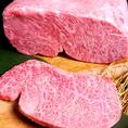 黒毛和牛A5ランクサーロインステーキ/2490円(税抜)…お肉の王様