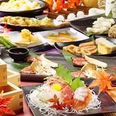 旬菜和食ダイニング 花椿 HANATSUBAKI E-ma梅田店の写真