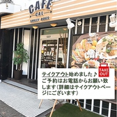 CAFE CAL SMILY DOGSの詳細