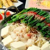 串焼き もつ鍋 めだか 田町店のおすすめ料理2