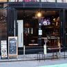 Cafe&Bar 1985 渋谷のおすすめポイント3
