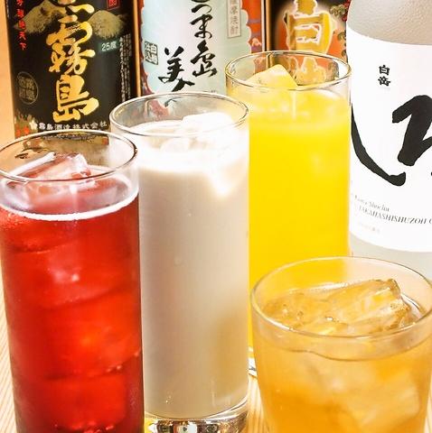 9/4(水)~9/6(金)の3日間限定【OPEN記念】最初の一杯なんと9円!!!