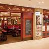 ワイン食堂 旅する子ブタ 東京駅グランルーフフロント店のおすすめポイント1