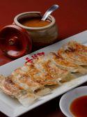希望軒 龍野店のおすすめ料理2