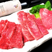 焼肉 龍 RYU 渋谷のおすすめ料理2