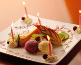チロル 仙台店のおすすめ料理2