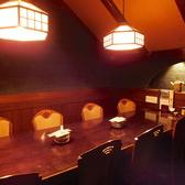 自由に動き回れ交流を深める為にはピッタリなお席です。中人数様でのご利用には是非。和の空間と、美味しい和食で楽しいお席を演出致します。