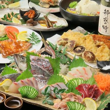 新和風九州料理 かこみ庵 かこみあん 佐賀 愛敬店のおすすめ料理1