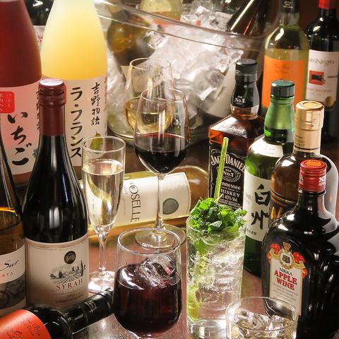 当日OK !毎日使えるお得な飲み放題クーポン1800円→1280円