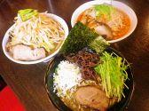 ガッツリ麺 ふじもり 三島店 静岡のグルメ