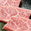 料理メニュー写真米沢牛の上カルビ焼き 一人前
