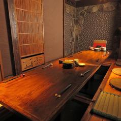 伊達な居酒屋 赤猿の特集写真