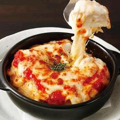 豆冨のふわふわチーズ焼き