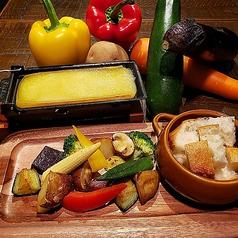 Sapporo Raclette-Cheese Mero's Bal メロズバルの特集写真