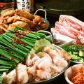 木村屋本店 町田のおすすめ料理1