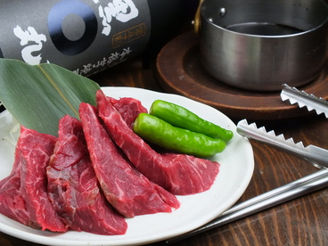焼肉 青とうがらし 二子新地店のおすすめ料理1