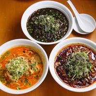 〆に最高♪3種類から選べる担々麺◎
