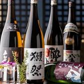 京のおもてなし 個室居酒屋 遊庵 浜松町・大門店のおすすめ料理3