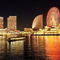 横浜・みなとみらいの夜景を独占☆屋形船から見る絶景♪