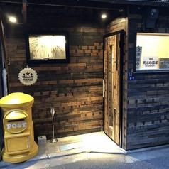 月島 天ぷら酒場の写真