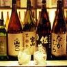 九州 熱中屋 御茶ノ水LIVEのおすすめポイント3
