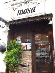 チャイニーズレストラン マサの雰囲気1