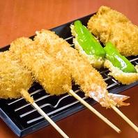職人の業で食す、旬の素材を使った関西風串ふらい