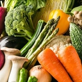 ◆◆有機無農薬野菜を使用!安心、安全への徹底的なこだわり。お客様に安心してお召し上がり頂けるよう、食材のすべてを時間をかけて厳選。彩り鮮やかなヘルシー野菜が、ご宴会に華を添える