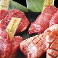 料理メニュー写真肉の目利き熟成肉セット【松】