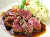 並木坂の居酒屋 晴レル家のおすすめ料理2
