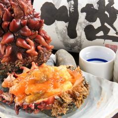 三陸居酒屋 きりや 中ノ橋店の特集写真