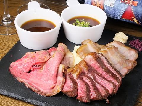 【★歓送迎会に★】1番人気!「3種の肉の盛り合わせコース」 11品 ¥5500⇒¥5000