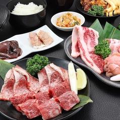 焼肉 ウエスト プレミアム キャナル前店のおすすめ料理1