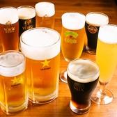 落ち着く空間で飲む一杯はまさしく「至福の」の一杯となるでしょう!お一人様~120名様までOK♪