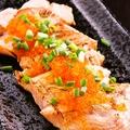 料理メニュー写真トロサーモン炙り焼き