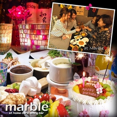 at homecafe&bar marble マーブルの写真