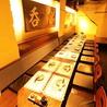 のりを 天満橋店のおすすめポイント1