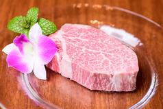 広島和牛ヒレステーキ100g