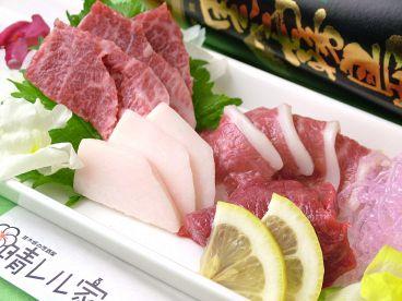 並木坂の居酒屋 晴レル家のおすすめ料理1