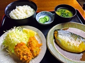 お食事処 大忠家のおすすめ料理2