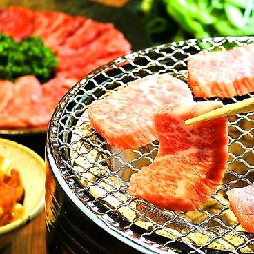 焼肉 龍 RYU 渋谷のおすすめ料理1